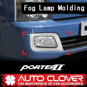[ H100 (Porter2) auto parts ] Chrome Fog Lamp Moling (2012~)