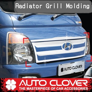 [ H100 (Porter2) auto parts ] Chrome Radiator grill Molding