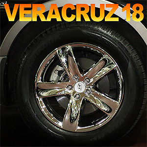 [ Hyundai Veracruz auto parts ] Chrome Wheel Covers Set
