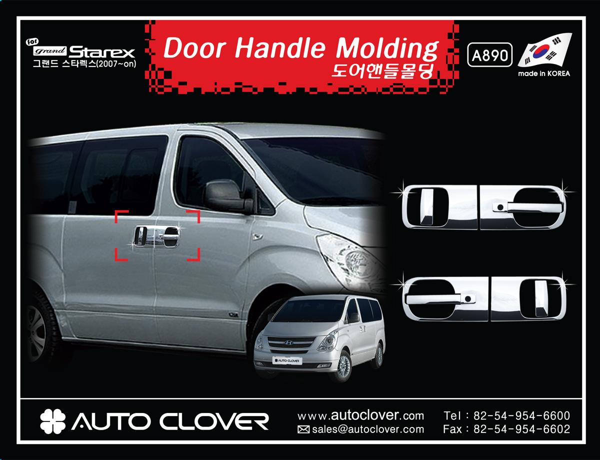 Hyundai H1(Grand Starex) auto parts ] Door handle chrome molding ...