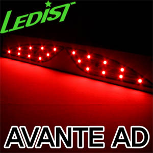 [ Elantra 2016(Avante AD) auto parts ] Elantra 2016(Avante AD) LED Doorlamp DIY KIT