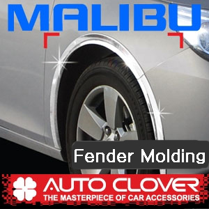 [ Malibu auto parts ] Fender molding(8p)  Made in Korea