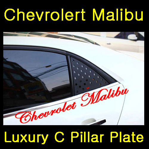 [ Malibu auto parts ] Luxury C Pilla Plate  Made in Korea