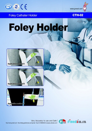 Foley Catheter Holder