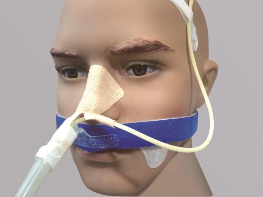 Nasal Cannula Holder