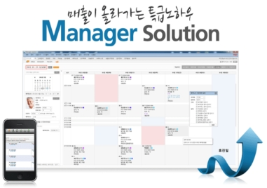 Manager Solution  Made in Korea