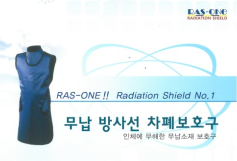 Radiation Shield  Made in Korea