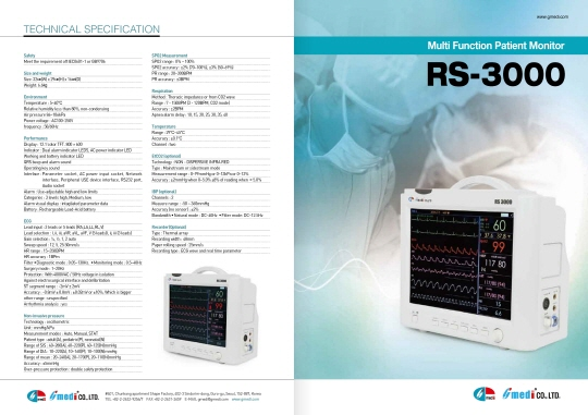 Multi Function Patient Monitor