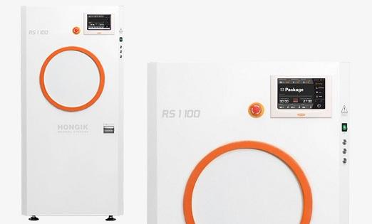 Big scale sterilizer RS1100