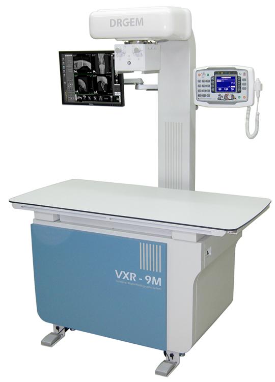 Veterinary DR system; VXR-9M