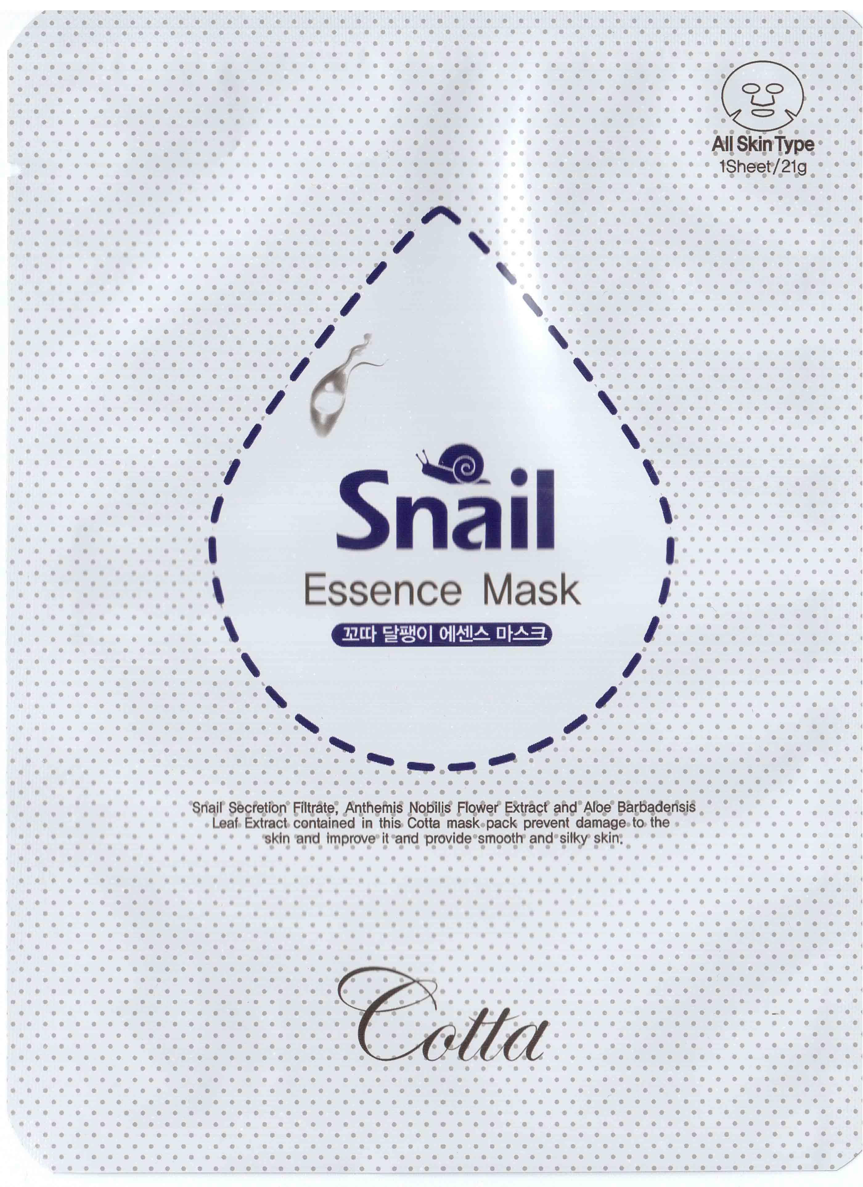 Snail Essence mask sheet pack