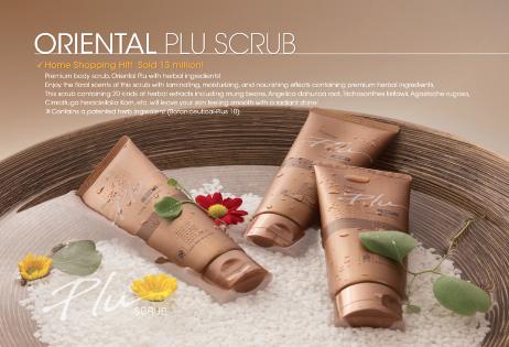 Plu Premium Oriental Body Scrub 200g