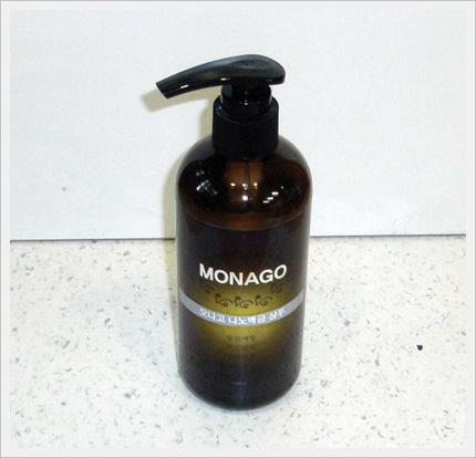 Bonajour Nano Platinium Shampoo
