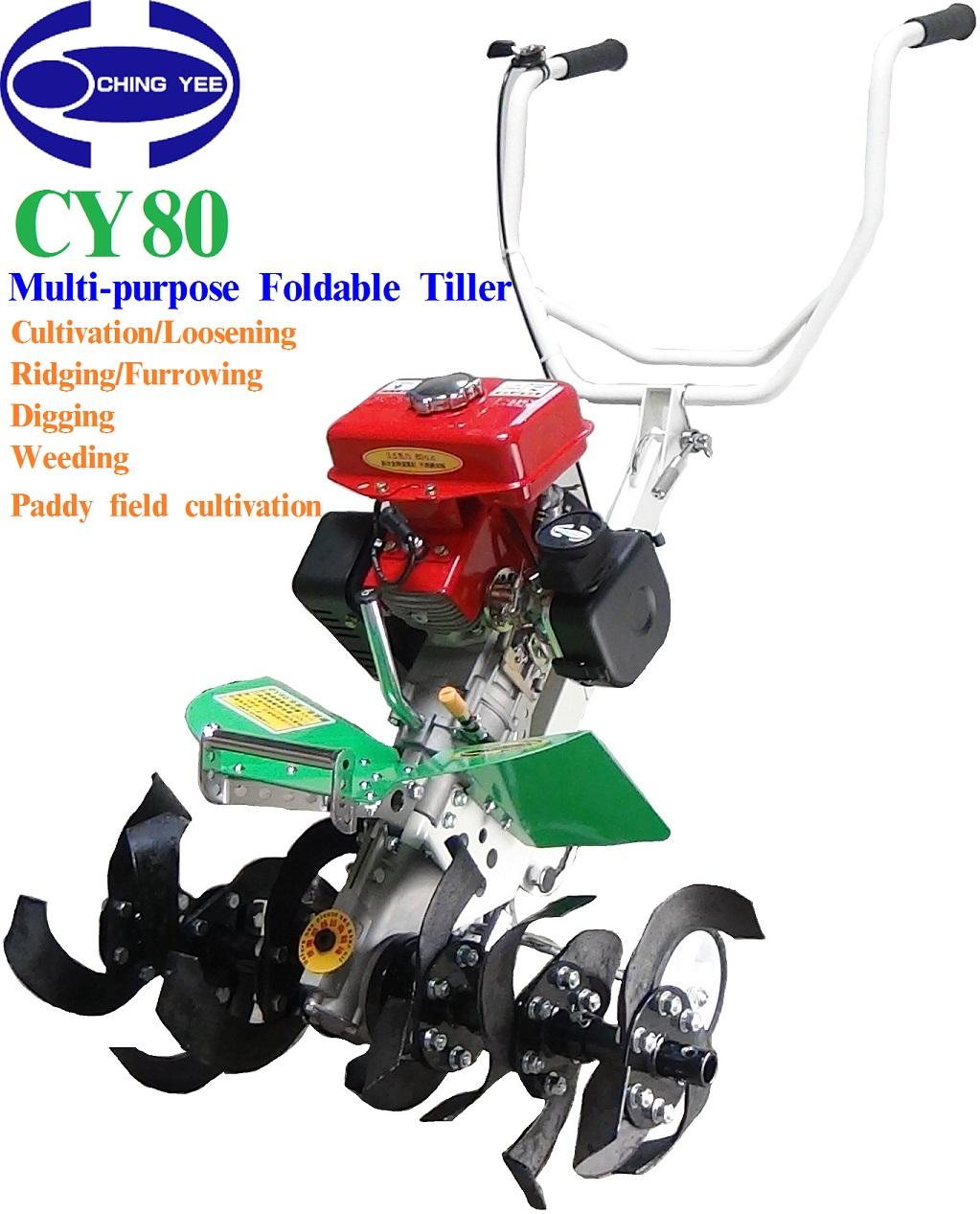 Cy80 Multi Purpose Power Tiller Cultivator Manufacturers