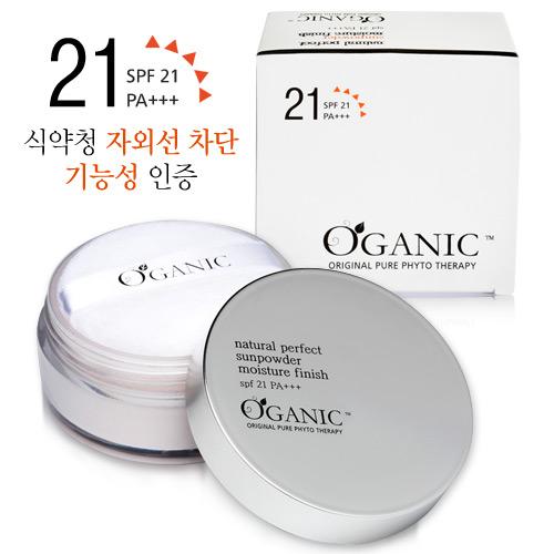 Natural Perfect Sun Powder Moisture Finish  Made in Korea