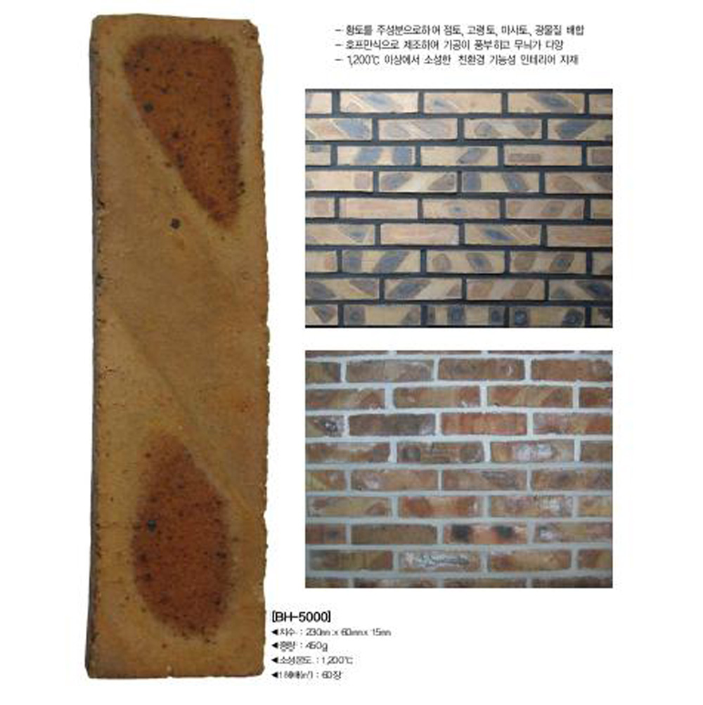 Modern old brick tiles_Ivory