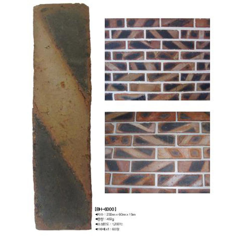 Modern old brick tiles_Pink
