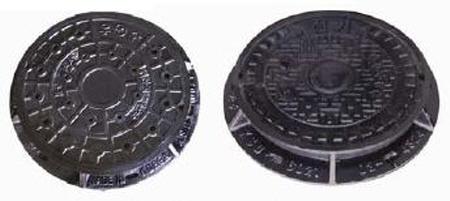 KS Manhole/Locking Manhole  Made in Korea