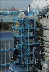 Waste Heat Boiler in OCI  Made in Korea