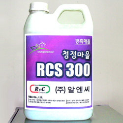 Photo catalysis sol – clean village RCS 300  Made in Korea