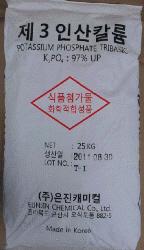 Potassium Phosphate, Tribasic [TKP]