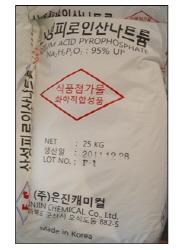 Disodium Dihydrogen Pyrophosphate [SAPP]