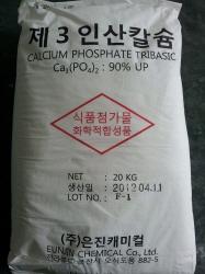 Calcium Phosphate, Tribasic [TCP]