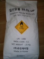 Potassium Nitrate [KNO3]