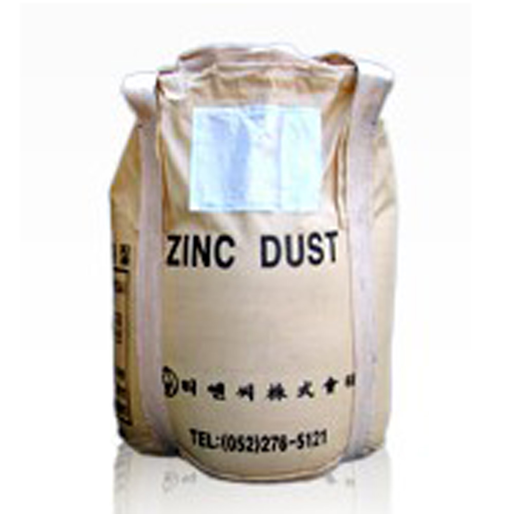 ZINC DUST 46  Made in Korea