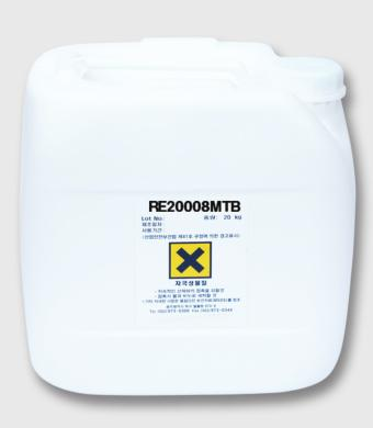 RE20008MTB (Rim Release Agent-TBR)