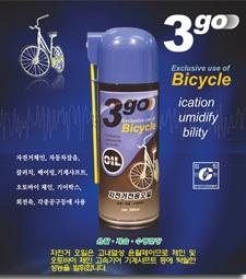 3go Bicycle