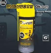 OK-Run