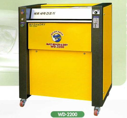 Car Mat Washing Drying Machine Manufacturers Car Mat Washing