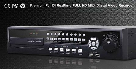 INetDVR H.264 Real-time Stand Alone DVR (V Series)