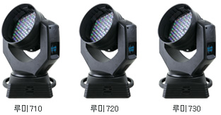 LUMI700 SERIES  Made in Korea