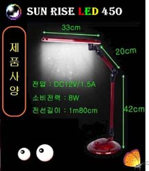 Sun-rise-LED-450  Made in Korea