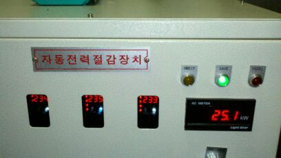 ESD(Energy Saving Device)  Made in Korea