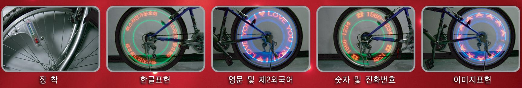 Bicycle LED Light - Lex  Made in Korea