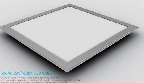 LED Panel Lamp  Made in Korea