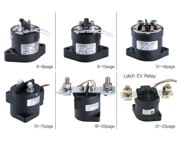 EV Relay (EVR30~LDC350)