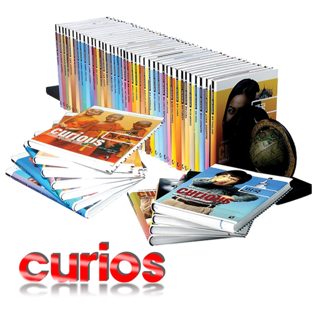 "Worldwide cultural knowledge storage ""Curious"""