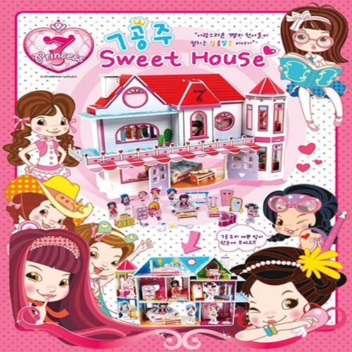 7 princess - Sweet house