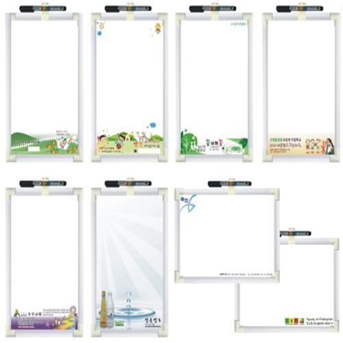 Light weight white board