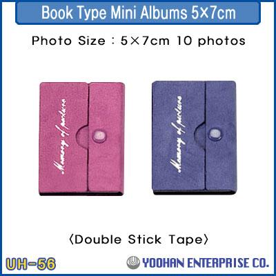 UH-56 Book Type Mini Albums 5×7cm  Made in Korea