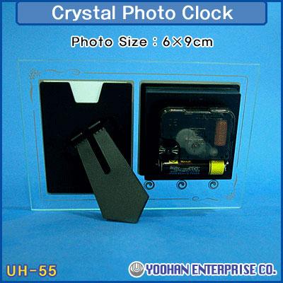 UH-55 Crystal Photo Clock