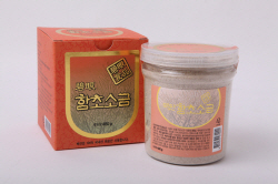 Glasswort Salt  Made in Korea