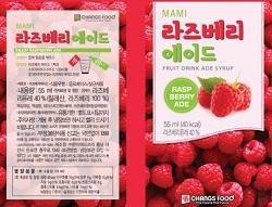MAMI Raspberryade Syrup  Made in Korea