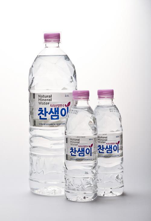 chansaemee  Made in Korea
