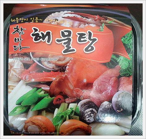 Chambada Sea Food Stew  Made in Korea