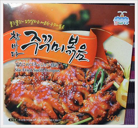 Chambada Stir-Fried Small Octopus  Made in Korea